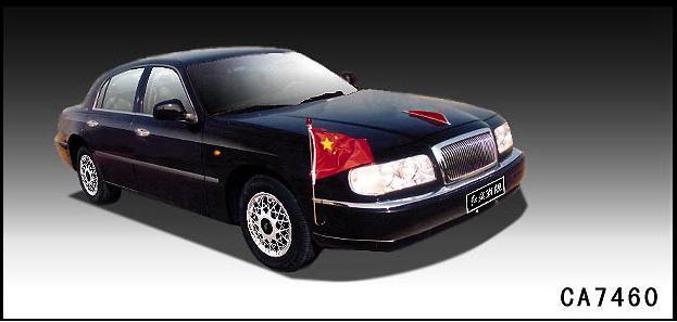 CA72 我国有编号的第一辆真正的红旗牌高级轿车高清图片